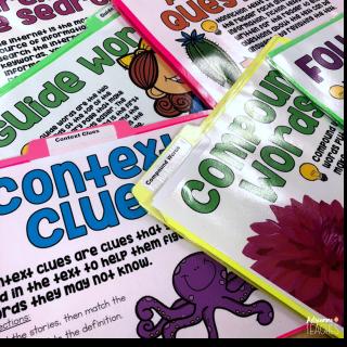 file folder cover third grade centers